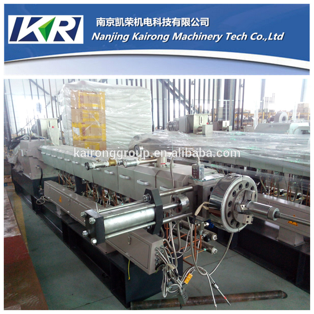 TPR TPE PVC Sole Plastic Compounding Granulating Extrusion Cutting Machine