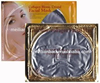 private label cosmetics compressed facial mask with high quality