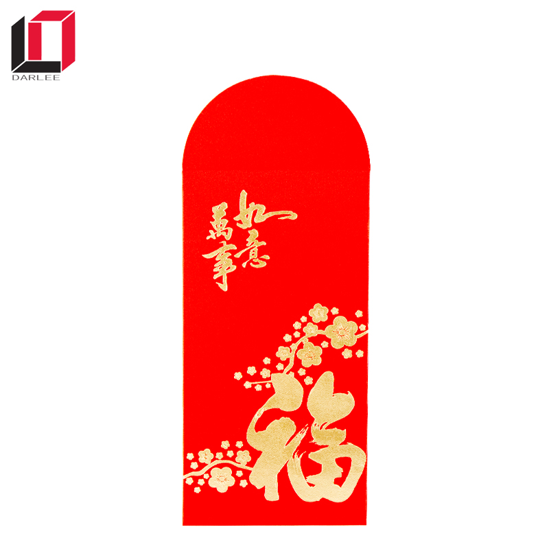 Free samples custom made red envelopes chinese lucky new year angpow packet design for Malaysia market