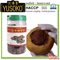 G1 500-2 New Premium TASUYO Grapefruit Herbal YUSOKO Cough herbal medicine Tablet Mint Candy Cough Syrup