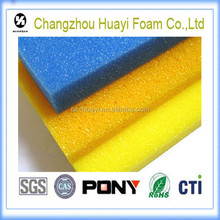 1cm thickness eva foam for costume accessories
