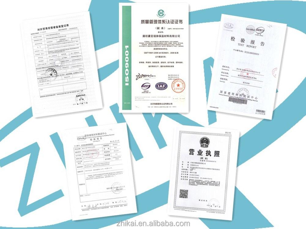 R11 r19 r30 fiberglass insulation buy r 11 fiberglass for R30 insulation dimensions