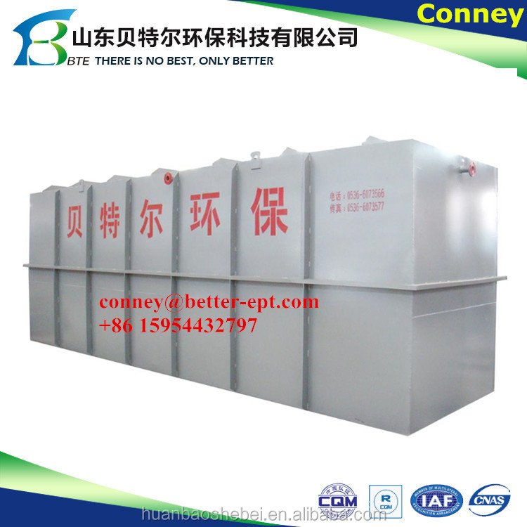High quality proper price meat factory food industry wastewater treatment equipment