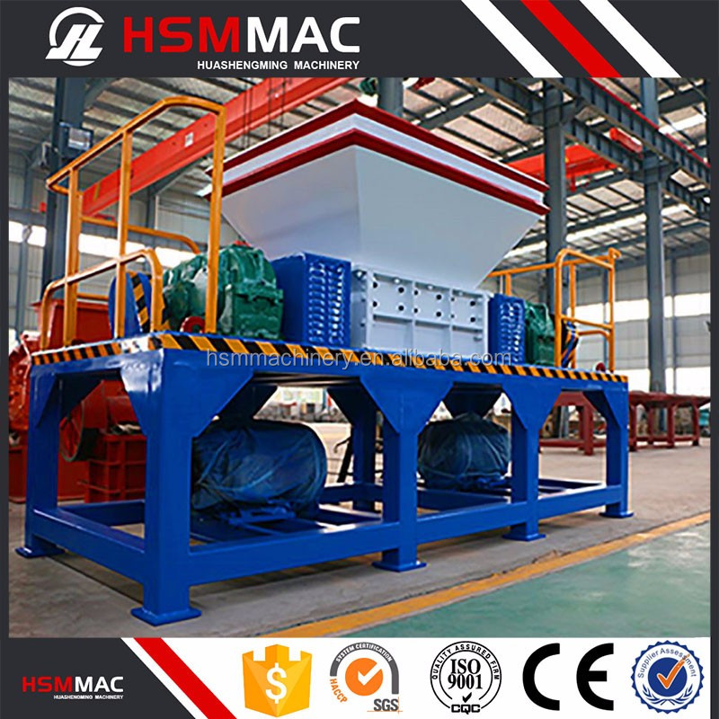 HSM Top Quality Aluminum Shredder The Best Price