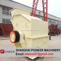 high-efficiency fine stone/hammer/gravel crusher with high quality