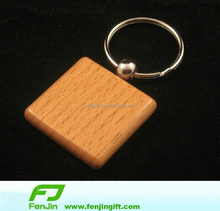 custom promotional wood key chain