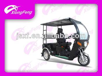 Disabled passenger tricycle, 110cc/125cc/150cc/200cc/250cc