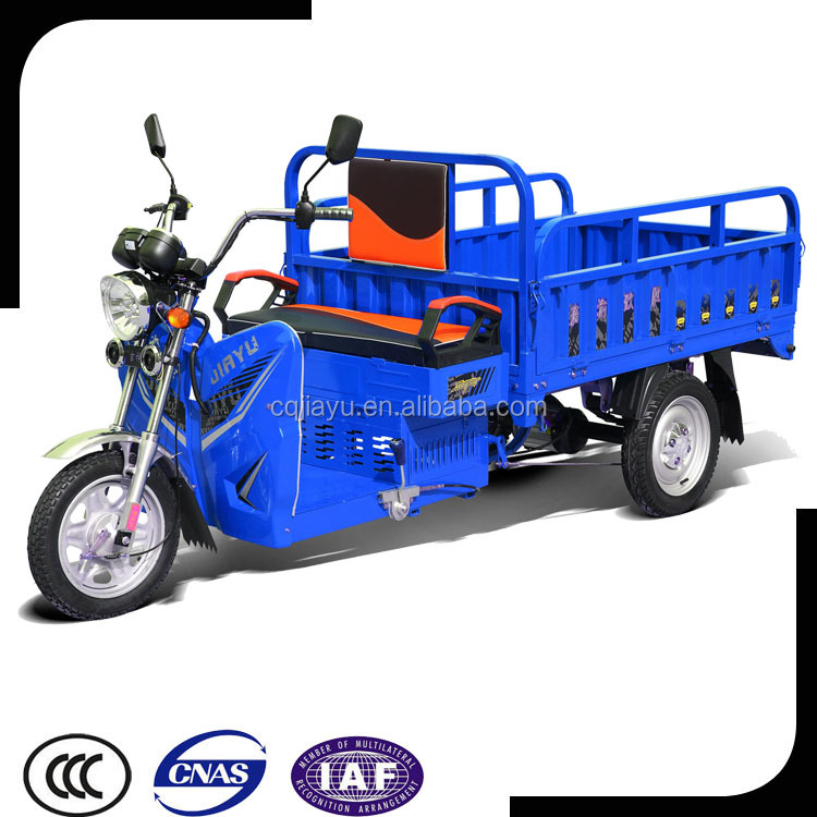Electric Three Wheeled Motorcycle, Electric 3 Wheel Car for Wholesale