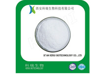 Factory supply Top quality Propranolol hydrochloride CAS.318-98-9