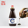 /product-detail/free-sample-1-1l-chinese-top-quality-oyster-sauce-with-cheap-price-62023947027.html