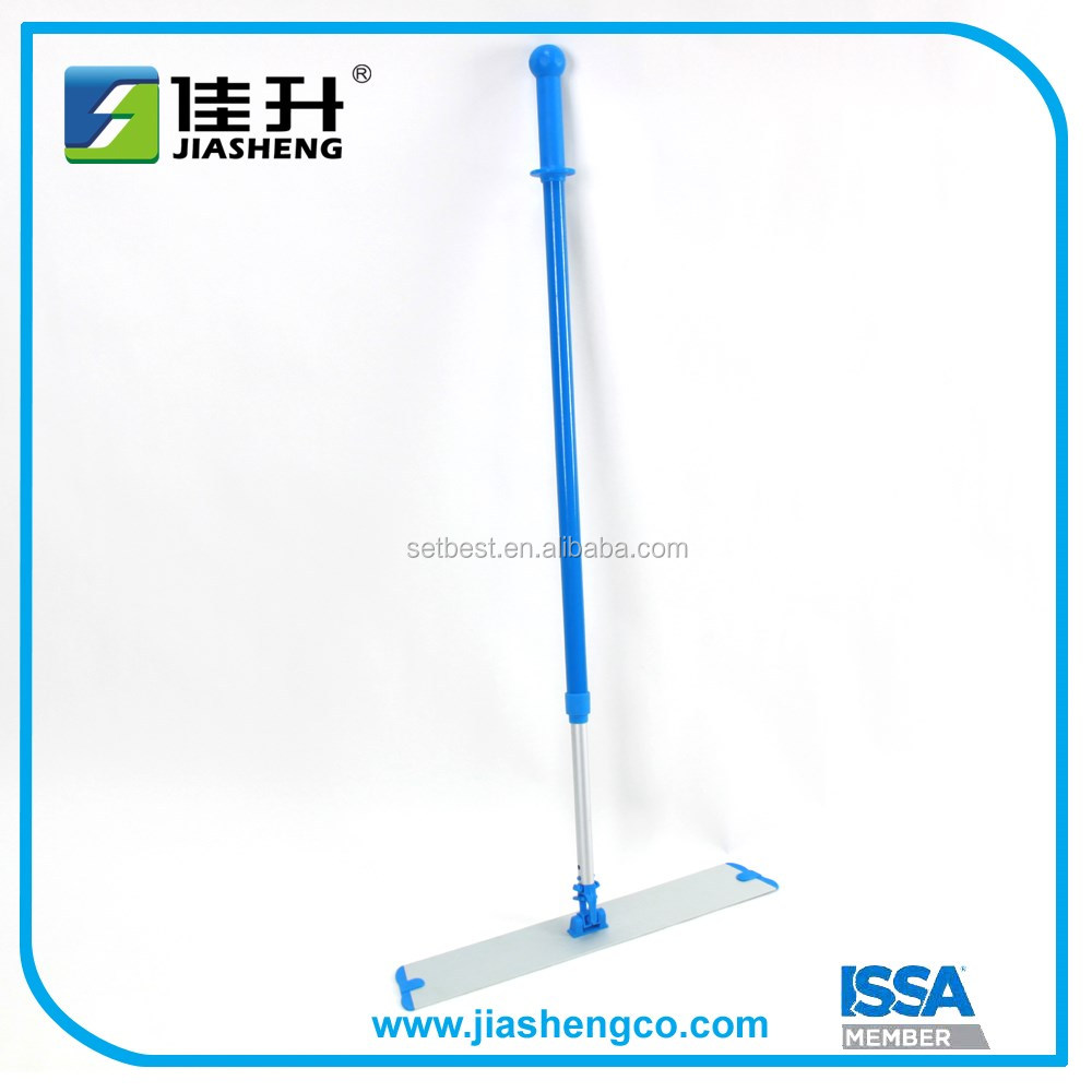Floor Cleaning Mop Aluminum flat mop frame with LOCK 3240103240008