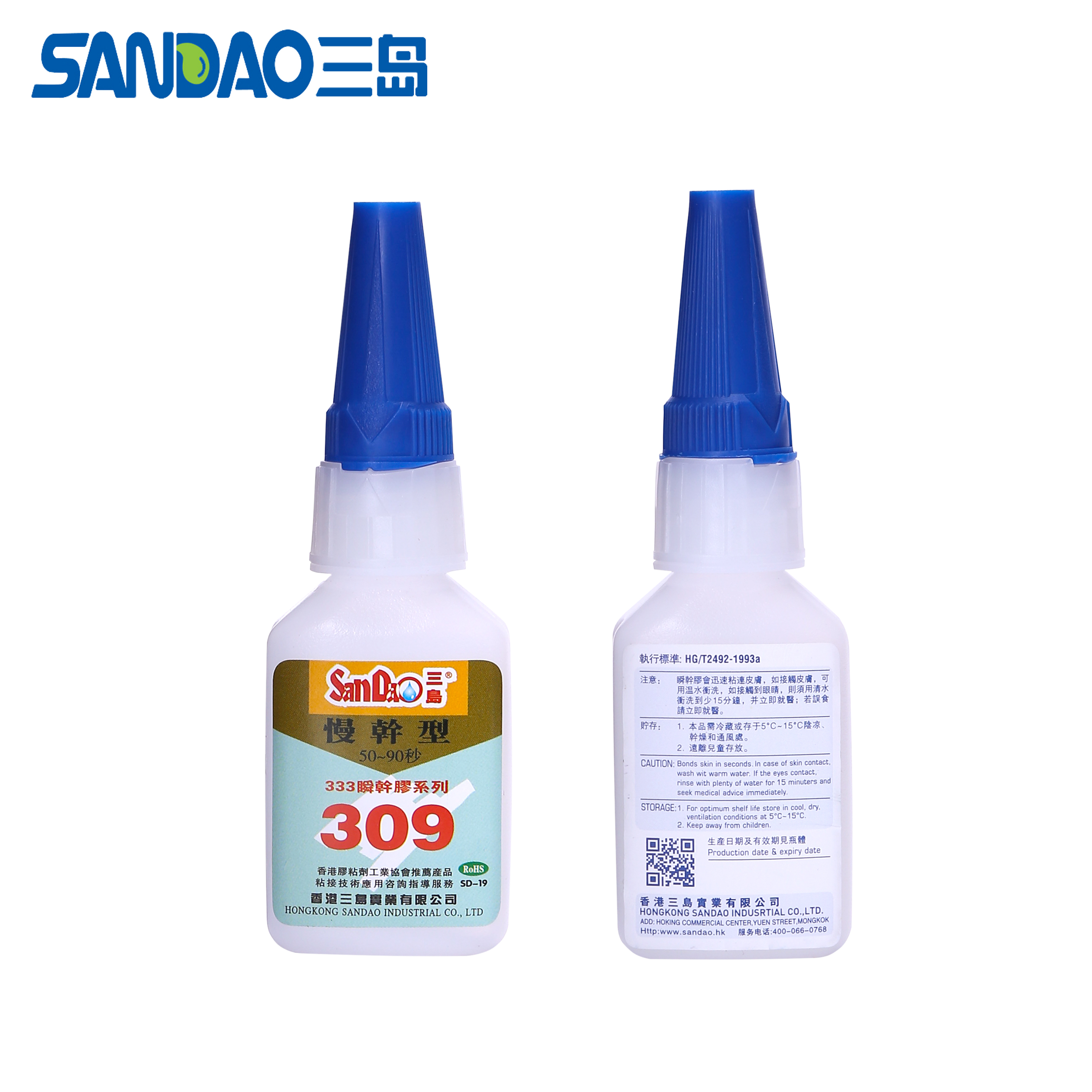 SD309 low whitening instant gel strong glue slow dry super <strong>adhesive</strong>