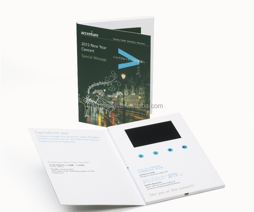 Greeting card lcd folder video brochure card,advertising audio video card