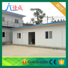 China Mobile Economic Flat Pack Living Dome Prefab House