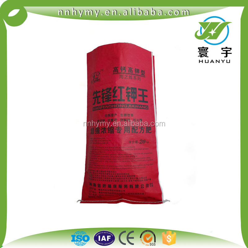 good quality printing plastic bags PP woven sacks for bean, grain, fertilizer, chemical raw materials