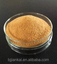 Dispersant NNO Sodium Naphthalene Sulfonate for Textile Dyes (CAS NO.: 9008-63-3)
