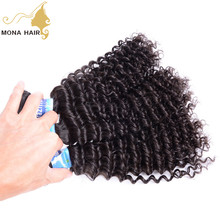Kinky curly tight curl virgin hair full cuticle natural color fast shipping brazilian hair bundles