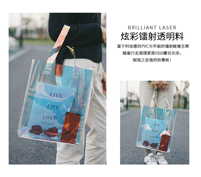 Custom logo transparent laser EVA tote bag high-end gifts daily chemical products shopping pvc clothing store network red en