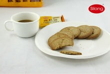 380g Natural Oat Biscuits