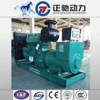 automatic start diesel generator 250kva diesel engine generator price