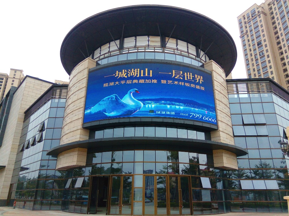 P8 outdoor advertising Energy saving led tv display