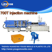 plastic chair making machine and plastic injection moulding machine