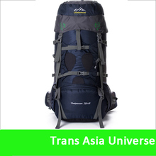 Hot Sale custom cheap hiking and climbing backpack