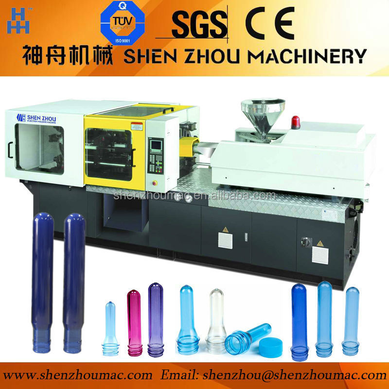 130ton l injection molding machine/cutlery plastic injection moulding machine /households injection molding machine