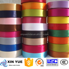 polyester ribon for United Arab Emirates sample free ribon