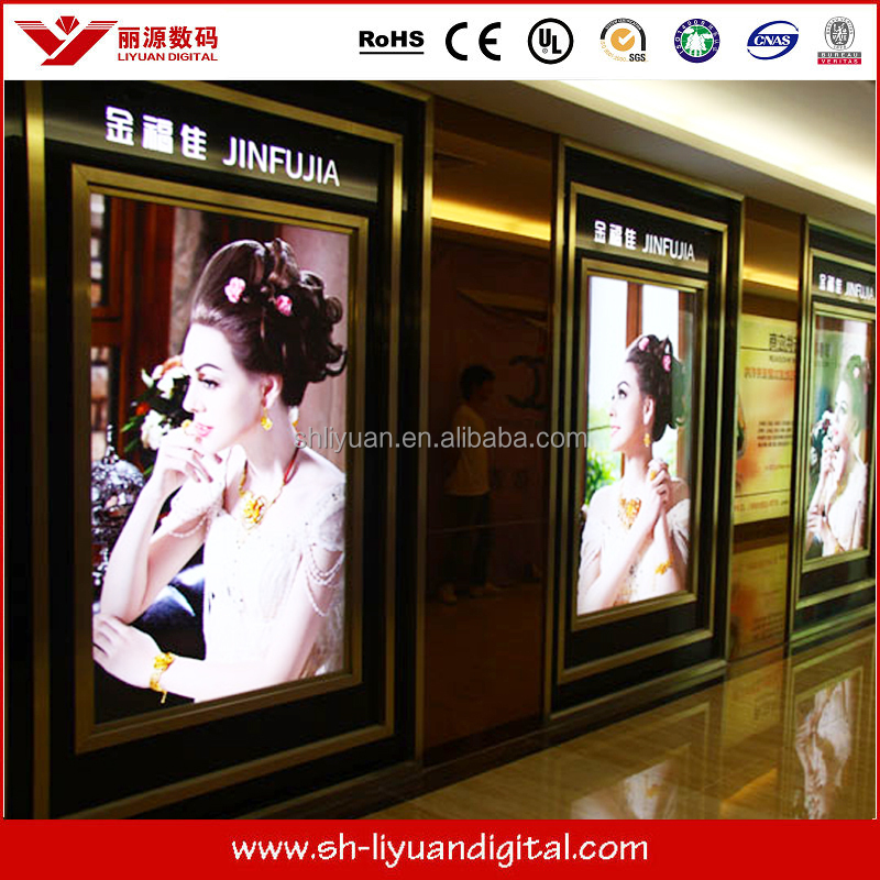 Advertising outdoor advertising light box led display