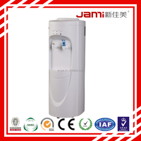 pipeline water cooler/hot and cold water dispenser