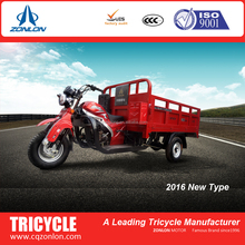 New150cc-300cc motor tricycles for cargo/motorcycle /trike