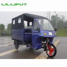 2017 Hot Selling China Factory Three Wheel Motorcycle/Van Cargo Tricycle