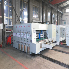 flex 4 color carton box printing machine for price of flex printing machine and packing die cutting and printing machine