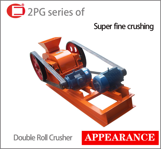 Small high efficient construction used roll crusher for sale