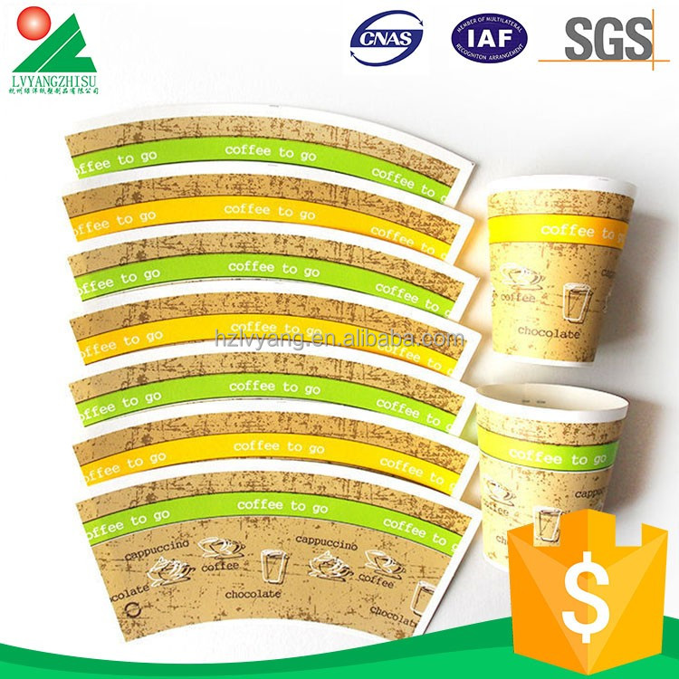 PE coated paper cup blank