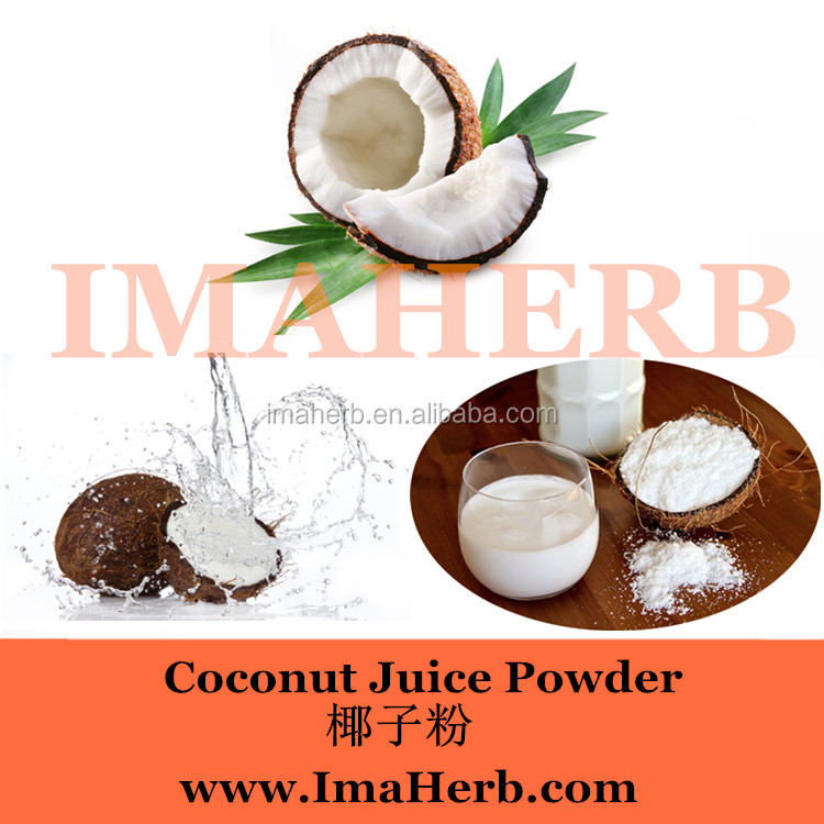 Natural Food and Beverage Additive high fat desiccated coconut powder