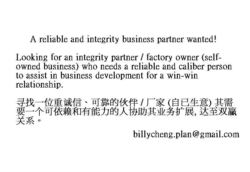 Need win-win and integrity business partner