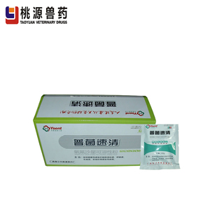 China fast delivery ofloxacin food supplements for horses