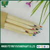 Chinese Stationery Color Pencils Bulk