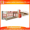 corrugated paper sheet making machine, DMC basket double layer stacker machine