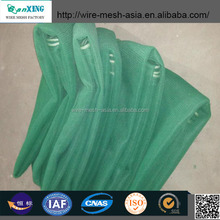 High Quality Agricultural Shade Net,Sun Shade Net