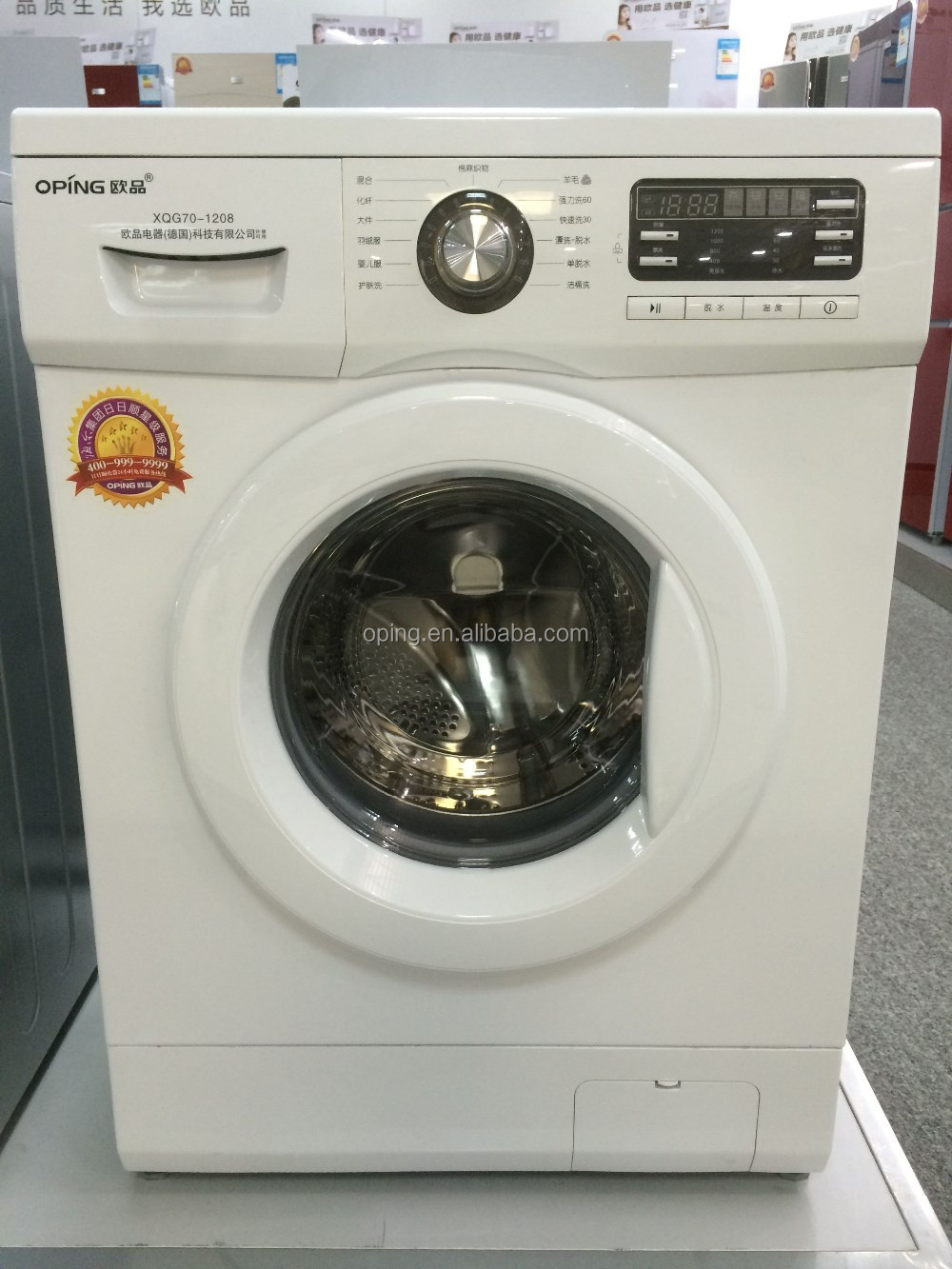 LG design 8kg front loading washer / washing machine