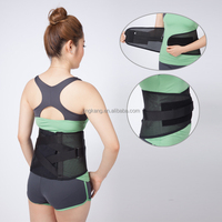 body shaper Pain Relief waist Brace Thermal Back Support Belt