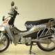 EEC SUPER WAVE 110CC CUB MOTORCYCLE