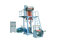 new type Plastic PE Film Blowing Machine ldpe hdpe lldpe