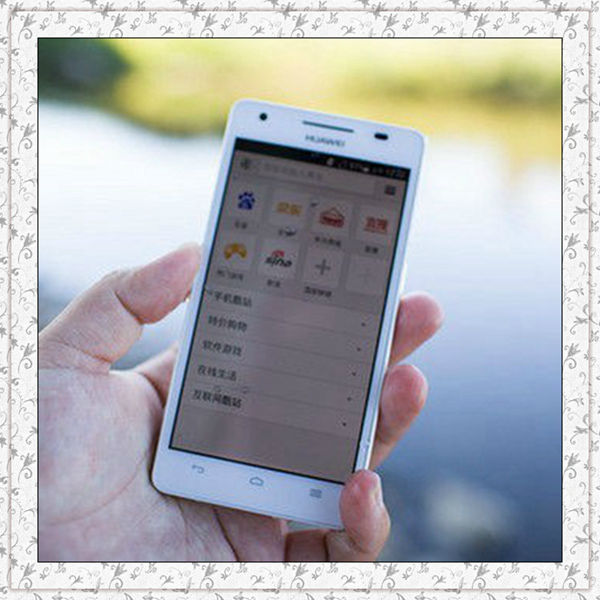 Original Huawei Glory 3 Outdoor Android phone