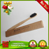 New products 2016 teeth whitening charcoal toothbrush manufacturer bamboo toothbrush