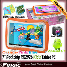 "7"" android tablet rockchip rk2926 1.2ghz"