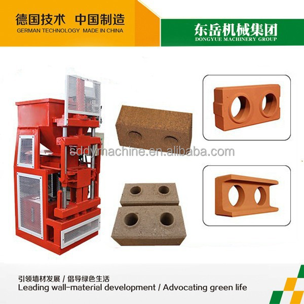 Fully automatic clay brick making machine south africa